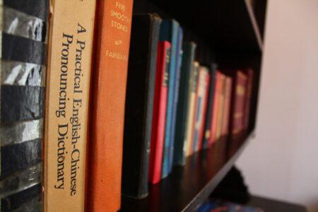 図書館のある家